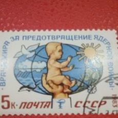 Sellos: SELLOS RUSIA (URSS.CCCP) MTDOS/1983/MEDICINA/SERVICIO/PAZ/NIÑO/SOL/PALOMA/AVE/PAJARO/GLOBO/TERRAQUEO. Lote 293814503