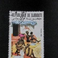 Sellos: SELLO DE REPÚBLICA DE D'JIBOUTI- BOL 34-5. Lote 295373553