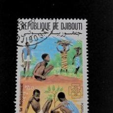 Sellos: SELLO DE REPÚBLICA DE D'JIBOUTI- BOL 34-5. Lote 295373608