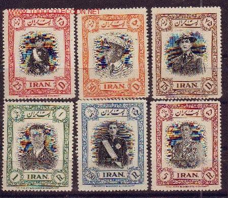 IRAN 743/48** - AÑO 1950 - SHA DE PERSIA - SCOUT - UNIFORMES MILITARES (Sellos - Extranjero - Asia - Irán)