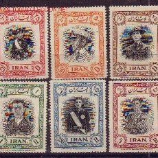 Sellos: IRAN 743/48** - AÑO 1950 - SHA DE PERSIA - SCOUT - UNIFORMES MILITARES. Lote 25696990