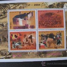Sellos: BONITA HOJA BLOQUE DE IRAN 2004,TERREMOTO.. Lote 24341353