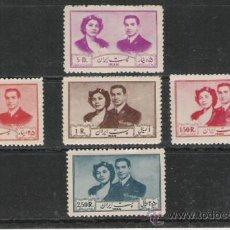 Sellos: IRAN GRAN SERIE NUEVA MUY ALTO VALOR DE CATALOGO. Lote 20079985