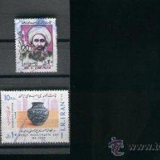 Sellos: SELLOS. IRAN. LOTE. BONITOS. PAISES ARABES.. Lote 23627209