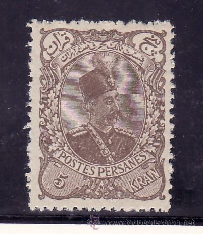 IRAN 117 CON CHARNELA, (Sellos - Extranjero - Asia - Irán)