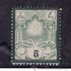 Sellos: IRAN 41 CON CHARNELA, . Lote 25008679