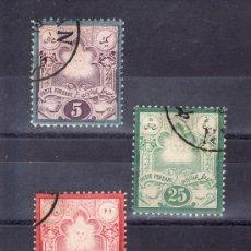 Sellos: IRAN 29/31 USADA,. Lote 41387652