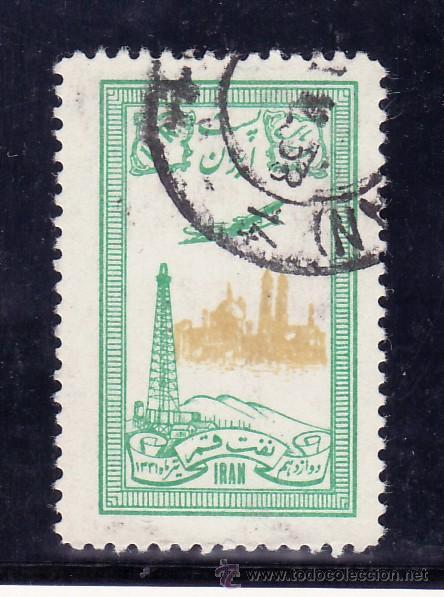 IRAN A 81 USADA, AVION, POZOS DE PETROLEO EN GHOM (Sellos - Extranjero - Asia - Irán)