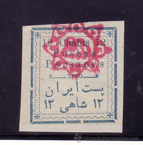 IRAN 163 CON CHARNELA, SOBRECARGADO (Sellos - Extranjero - Asia - Irán)
