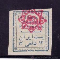 Sellos: IRAN 163 CON CHARNELA, SOBRECARGADO. Lote 24982202