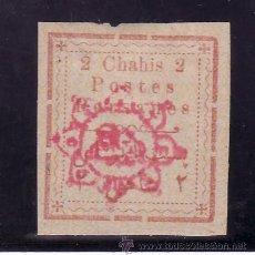 Sellos: IRAN 159 CON CHARNELA, SOBRECARGADO. Lote 24982227