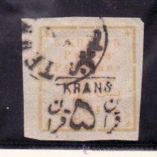 Sellos: IRAN 157 USADA, SOBRECARGADO. Lote 24982242