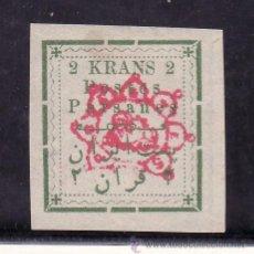 Sellos: IRAN 154 CON CHARNELA, SOBRECARGADO. Lote 24982295