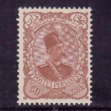 Sellos: IRAN 119 CON CHARNELA, . Lote 24982362