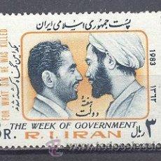 Sellos: IRAN, 1983, SEMANA DEL GOBIERNO. Lote 25287202