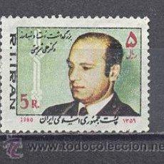 Sellos: IRAN, 1980. Lote 25287245