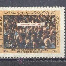 Sellos: IRAN, 1980. Lote 25287281