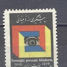 Sellos: IRAN, 1976. Lote 25287478