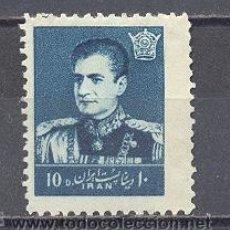 Sellos: IRAN, MOHAMED REZA PAHLEVI, SHA. Lote 25287644