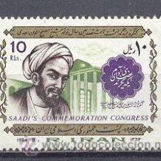 Sellos: IRAN,1984. Lote 25287811