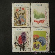Sellos: IRAN 1995 IVERT 2397/400 *** AÑO NUEVO - FLORA - FLORES DIVERSAS. Lote 32851633