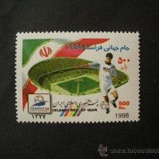 Sellos: IRAN 1998 IVERT 2521 *** COPA DEL MUNDO DE FUTBOL EN FRANCIA - DEPORTES. Lote 32852132