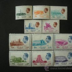 Sellos: IRAN 1975 IVERT 1609/19 *** SERIE BÁSICA - MONUMENTOS Y MOHAMED REZA PALHEVI. Lote 33391664