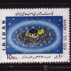Francobolli: IRAN 1900** - AÑO 1984 - FIESTA DEL SACRIFICIO, FIN DEL PEREGRINAJE A LA MECA. Lote 272768648