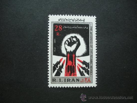 IRAN 1982 IVERT 1841 *** 19º ANIVERSARIO DEL LEVANTAMIENTO ISLAMICO DE 1963. (Sellos - Extranjero - Asia - Irán)