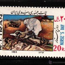 Sellos: IRAN 1875** - AÑO 1984 - MEDICINA - DIA DE LAS ENFERMERAS. Lote 221975413