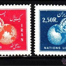 Sellos: IRAN 843/44* - AÑO 1955 - 10º ANIVERSARIO DE NACIONES UNIDAS. Lote 42043857