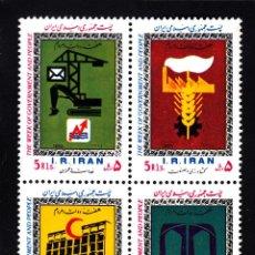 Sellos: IRÁN 1933/36** - AÑO 1985 - SEMANA DEL GOBIERNO Y DEL PUEBLO. Lote 42147558
