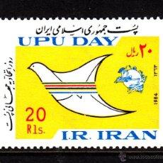 Sellos: IRAN 1903** - AÑO 1984 - DIA DE LA UNION POSTAL UNIVERSAL. Lote 42214905