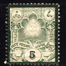 Sellos: IRAN 41** - AÑO 1882 - EMBLEMA. Lote 42429424