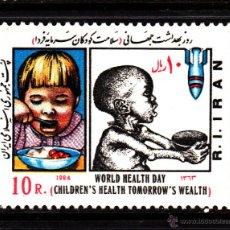 Sellos: IRAN 1887** - AÑO 1984 - DIA MUNDIAL DE LA SALUD. Lote 202007986