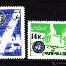 Sellos: IRÁN 995/96** - AÑO 1962 - DIA DE NACIONES UNIDAS. Lote 42467799