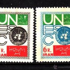 Sellos: IRÁN 986/87** - AÑO 1962 - 15º ANIVERSARIO DE LA UNESCO. Lote 42515374