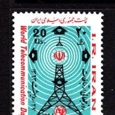 Sellos: IRAN 1890** - AÑO 1984 - DIA MUNDIAL DE LAS TELECOMUNICACIONES. Lote 42515387