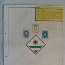 Sellos: LOTE DE 3 SELLOS DE IRAN ( EL SHA PALEVI) EN UNA HOJA CON BANDERA DEL PAIS ... Lote 42589362