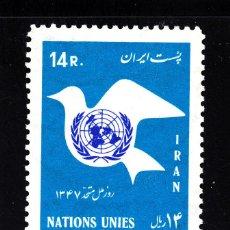 Sellos: IRAN 1267** - AÑO 1968 - DIA DE NACIONES UNIDAS. Lote 42684103