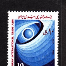 Sellos: IRAN 1901** - AÑO 1984 - 10º FERIA INTERNACIONAL DE TEHERAN. Lote 127169088