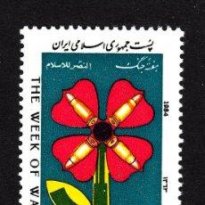 Sellos: IRÁN 1902** - AÑO 1984 - SEMANA DE LA GUERRA - 4º ANIVERSARIO DE LA GUERRA IRÁN - IRAK. Lote 127169091
