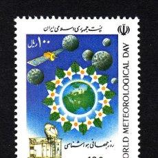 Sellos: IRAN 2235** - AÑO 1992 - DIA METEOROLOGICO MUNDIAL. Lote 43916631