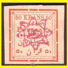 Sellos: IRÁN (PERSIA) 1902 IVERT Nº 156 (*). Lote 44002596