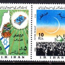 Sellos: IRAN 1893/94** - AÑO 1984 - ACONTECIMIENTOS DEL MUNDO ISLAMICO. Lote 127169111