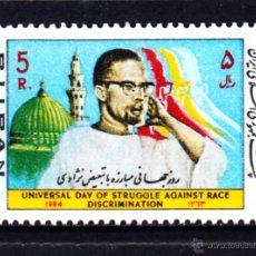 Sellos: IRAN 1885** - AÑO 1984 - DIA MUNDIAL DE LA LUCHA CONTRA EL RACISMO. Lote 140444802