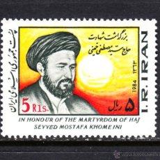 Sellos: IRAN 1904** - AÑO 1984 - HOMENAJE A EL HADJ SEYYED MOSTAFA KHOMEINI. Lote 202830163
