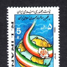 Sellos: IRAN 1886** - AÑO 1984 - 5º ANIVERSARIO DE LA REPUBLICA ISLAMICA IRANI. Lote 140444818
