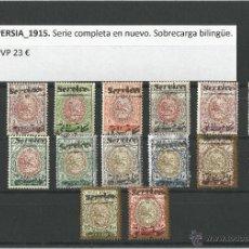 Sellos: PERSIA 1915 - SERIE COMPLETA EN NUEVO. Lote 49336272