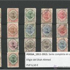 Sellos: PERSIA 1911-1913 - SERIE COMPLETA EN USADO. Lote 49336288